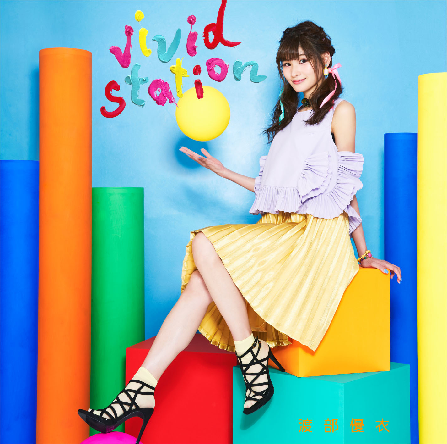 Watanabeyui_vividstation_%e5%88%9d%e5%9b%9e%e9%99%90%e5%ae%9a%e7%9b%a4