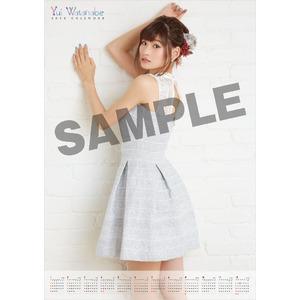 【半額セール】2018年ポスターカレンダー