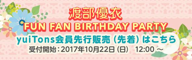 Banner20171019