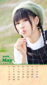 CALENDAR 2016.05