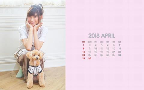 CALENDAR1920 2018.4